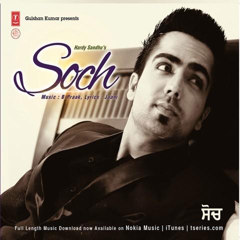 Teri Je Na Hoyi MP3 Song Download- Soch Teri Je Na Hoyi