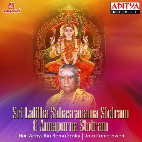 Lalita Sahasranama Stotram Sahasra Namam of Goddess Lalitha