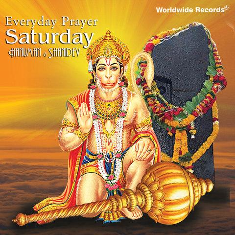 Shani Mantra MP3 Song Download- Everyday Prayer Saturday