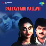 Pallavi Anu Pallavi Songs