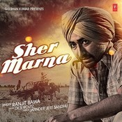 Sher Marna Songs