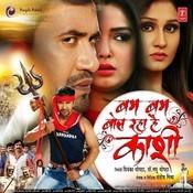 Bam Bam Bol Raha Hai Kashi Songs