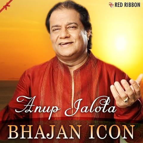 chadariya jhini re jhini ram nam ras bheeni bhajan lyrics