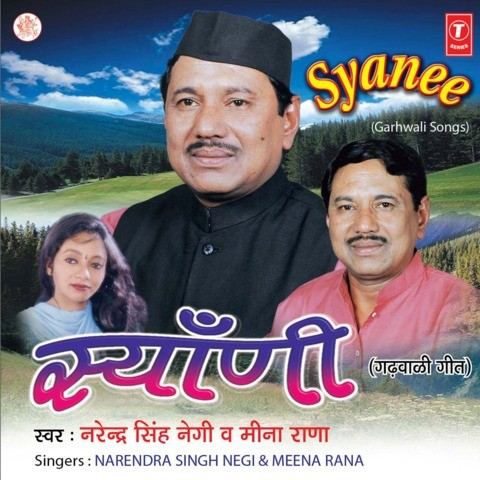 Negi Ki Cheli by Manglesh Dangwal on Spotify
