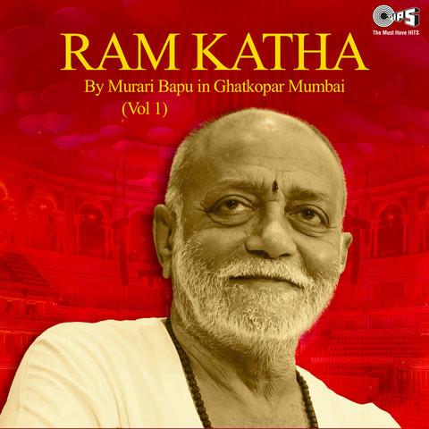 Shri Ram Katha MP3 Song Download- Ram Katha By Murari Bapu