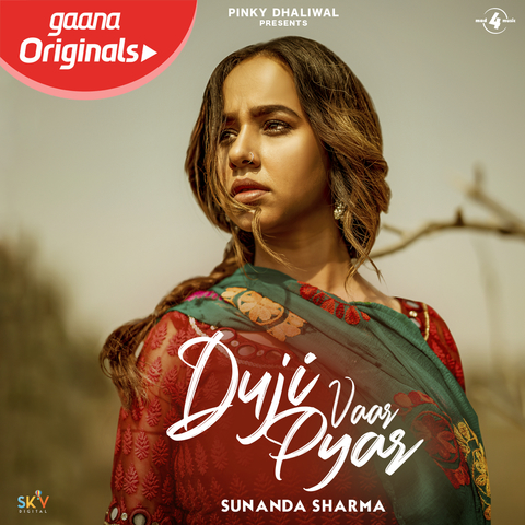 Duji Vaar Pyar Mp3 Song Download Duji Vaar Pyar Duji Vaar Pyar