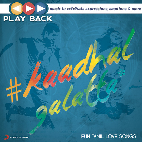 kona kondakari video song free download