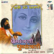 Hari Om Sharan - Premanjali Songs