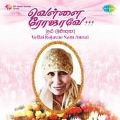 Vellai Rojavae Nam Annai Pondicherry Mo
