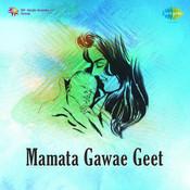 Mamata Gawae Geet