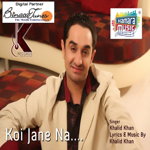 Koi jaane na mp3 song download koi jaane na songs on for Koi phool na khilta song download