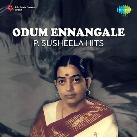Old Telugu Music Duets of la Hit Songs