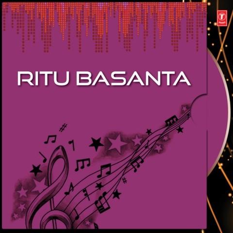 Aaji Basanta MP3 Song Download- Ritu Basanta Aaji Basanta
