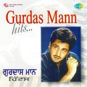 Gurdas Mann Remix Songs