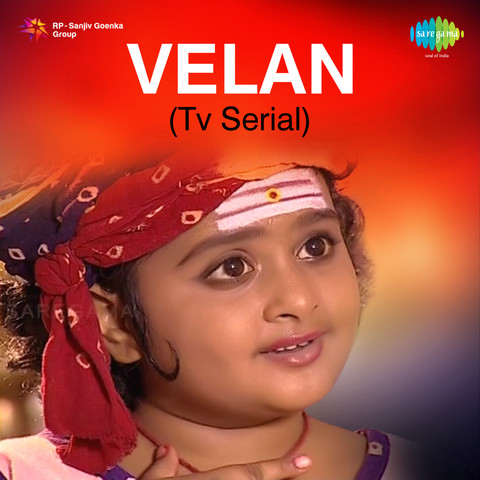 [UPDATED] Sulam Serial Mp3 Song Download crop_480x480_18701