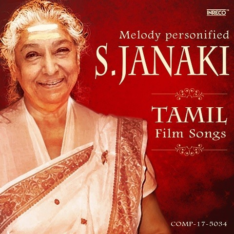 S. Janaki on Amazon Music