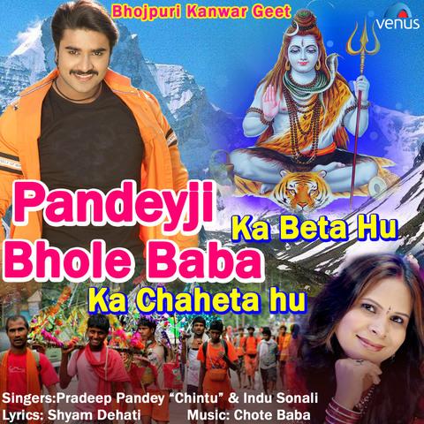 Www Bhole Baba Quotes For Kawariya