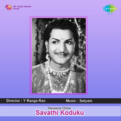 Savathi Koduku Songs
