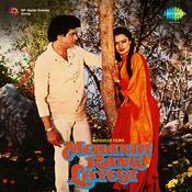 Mehandi To Mehandi Hai - Suresh Wadkar Song