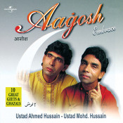 Aagosh Songs