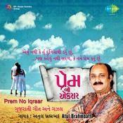 Prem Man Khechan Chhe Song