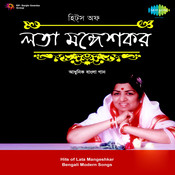 Hits Of Lata Mangeshkar - Modern Songs