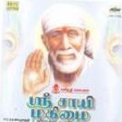 Sri Sai Mahimai Tml