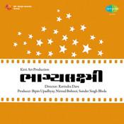 Bhagyalalaxmi Songs