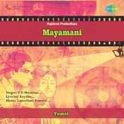 Mayamani Songs