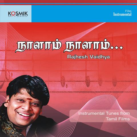 Nalam Nalamariya Aval - Kaadhal Kottai - Tamil Karaoke