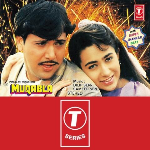Muqabla mp3 songs free download