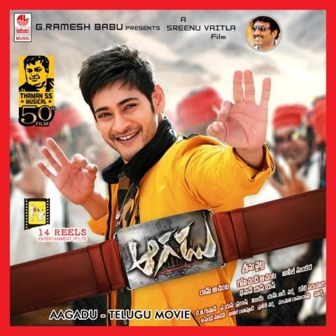 Bangarada Manushya - Full Movie