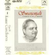 Swaranjali - Pandit Kumar Gandharva