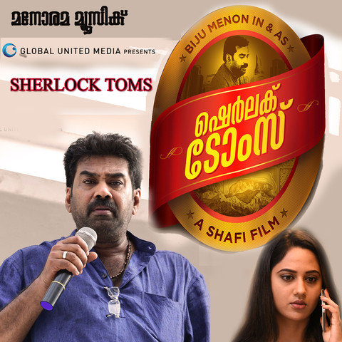 Kaala Perumkaala MP3 Song Download- Sherlock Toms Kaala Perumkaala