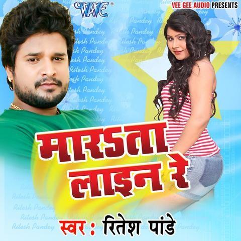 🎉 3d audio songs bhojpuri mp3 download   3D AUDIO  2019-03-15