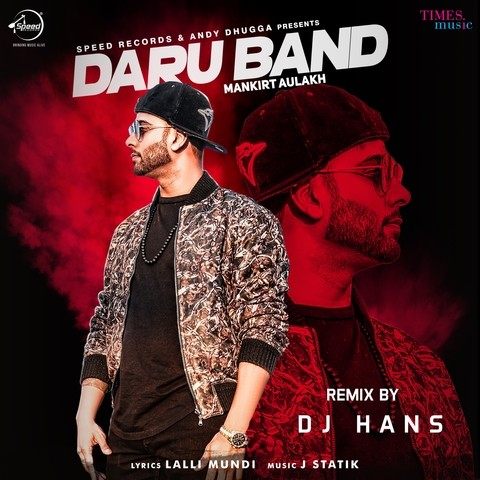 Daru Band Remix MP3 Song Download- Daru Band Remix Daru Band Remix