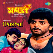 Mashal Songs