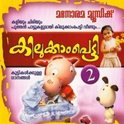 Kilukkampetty Ii Songs