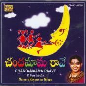 Chandamama Raave - Nursery Rhymes In Telugu