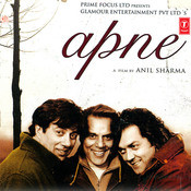 Apne Songs