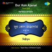 Dur Kon Ananai Songs