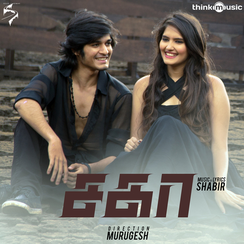 2019 tamil mp3 songs free download masstamilan