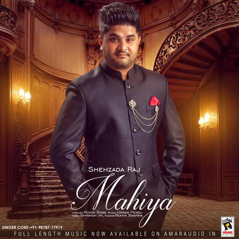 Chan Mahiya Aamir Khan Mp3 Song