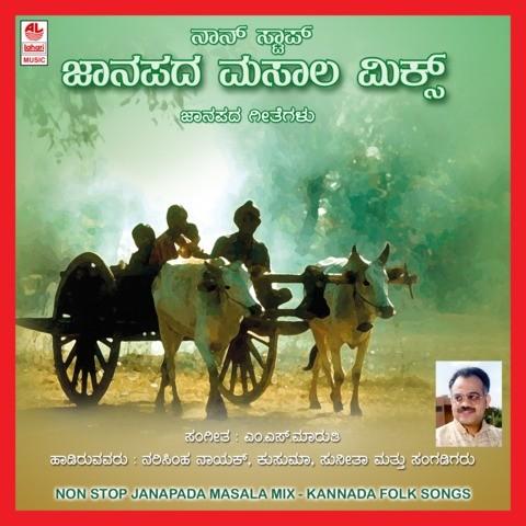 Bhagyada Balegara MP3 Song Download- Non-Stop Janapada-Masala Mix 98 Bhagyada Balegara Kannada ...