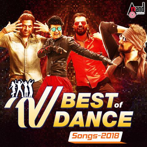 Elli Kaan Ellikaaneno MP3 Song Download- Best of Dance Songs
