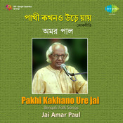 Pakhi Kakhano Ure Jai