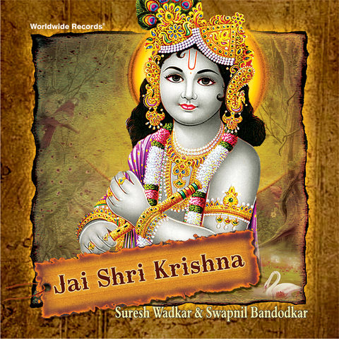 Krishna Dhun MP3 Song Download- Jai Shri Krishna Songs on
