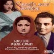 Sanjh Aur Savera Songs