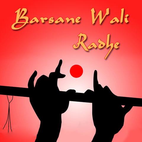 Radhe radhe bol mp3 bhajan download.