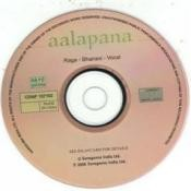Aalapana (vocal) In Raga Bhairavi